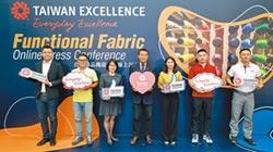 台灣精品機能紡織 織出生活新方式
