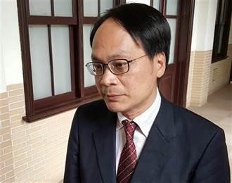 行政院宣布林峯正續任黨產會主委 新任委員林聰賢、賴瑩真