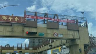 獨》台中最大「豐原圓環南路」天橋 預定9月中旬開拆