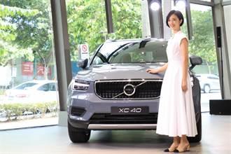 金馬影后桂綸鎂女神加持 全新Volvo XC40 T3大熱賣