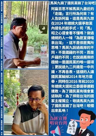 馬英九談台海戰爭  陳水扁發聲:饒了台灣吧