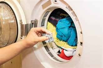 滾筒洗衣機狂吐鈔  女2天爽賺7600元  網一看超羨慕