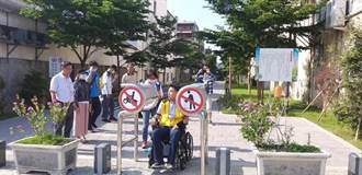 桃林鐵路鐵馬道才啟用 身障者遭拒路外