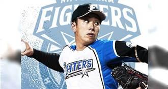 曾與田中將大上演跨日大戰 日媒爆手帕王子賽季結束將宣布引退