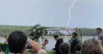 婚禮說完誓詞突「劈下一道閃電」 新郎:大自然有扭曲的幽默感