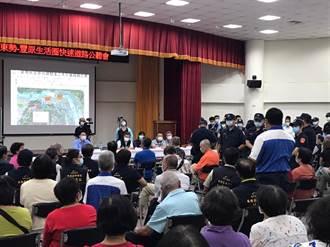 加速推动开辟「东丰快」 二阶环评现勘及公听会登场