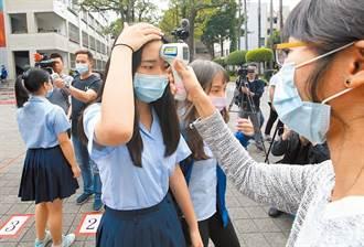 中小學下周開學北市校園防疫到位 因病缺席不影響操性成績