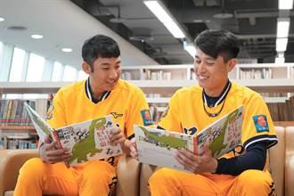 中職》比打球更有意義    中信兄弟球星推廣閱讀