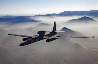 美軍U2偵察機闖共軍演習區 我空軍曾折損5架 祕辛曝光