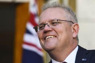 """澳洲起草新涉外法, """"一帶一路""""備忘錄或將作廢"""