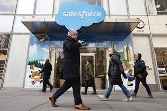 Salesforce利多連連 股價噴出