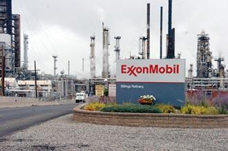 艾克森美孚被道指剔除 能源業式微