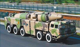 劍指美國 解放軍向南海射導彈