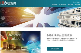 集保攜手全球4大ESG研究機構