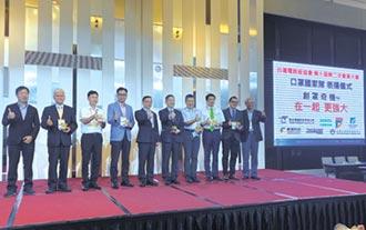 TPCA年度會員大會 表揚口罩國家隊
