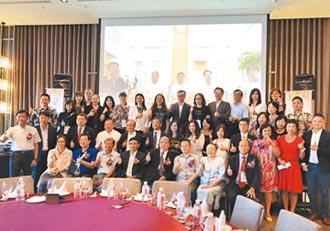 中華大健康服務促進協會 看見自己的責任
