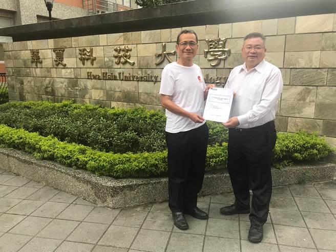 華夏科技大學日前與源星生醫科技股份有限公司舉行「產學合作意向書」簽約儀式。(華夏科技大學提供)