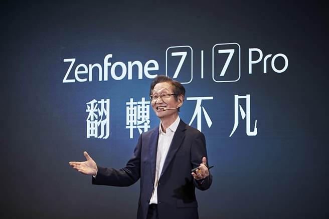 華碩董事長施崇棠於線上發表會親自介紹全新的ASUS ZenFone 7 與ZenFone 7 Pro。(華碩提供)