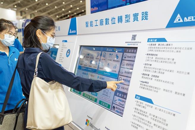 台達與微軟、趨勢合作推出的edgeMES機械設備製造營運管理系統,結合智慧製造、雲端、資安等三強實力,於2020台北國際自動化工業大展正式發表。圖/台達提供
