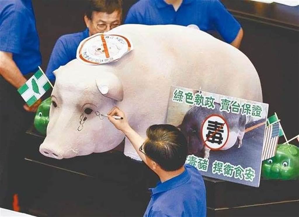 蔡英文總統今親上火線,宣布開放美豬牛相關政策,將引發藍營抗爭。(圖/資料照片)