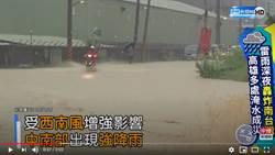 何時才能結束暴雨?氣象論壇揭意外關鍵:「梅莎」越強越好