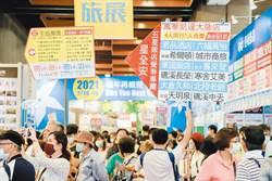 新聞早班車》安心旅遊16億挹注 撐到9月底