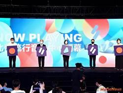 南港利多!台北流行音樂中心開幕