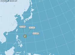 熱帶性低氣壓形成 氣象局:估今明2天梅莎颱風形成