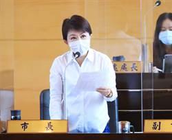 新任政風處長缺席 盧秀燕:法務部比較忙 沒時間協商 像極了愛情