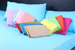 別怪老師沒教 5職業選對床單顏色 準備發財了