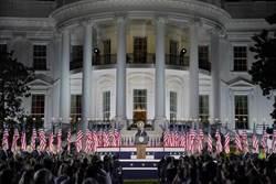 共和黨大會出現驚人一幕 美媒嘆:疫情沒人理