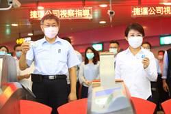 捷運綠線年底通車 柯文哲、盧秀燕今台中高鐵入口揭幕