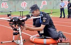 浙江警方:已投入逾400架警用無人機應用實戰