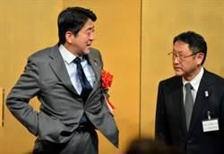 頭條揭密》安倍晉三的3大癖好 日本男人習性表露無遺