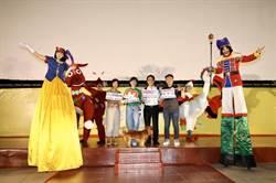 momo mini親子電影院首場露天放映會 陪孩子迎新學期