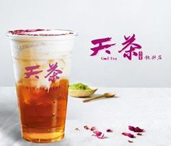 天茶一條龍服務 加盟創業超簡單