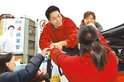 備戰台北市長 蔣萬安動起來