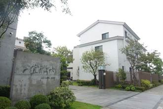 【仁德】富立宜雅內 歐式休閒別墅在家像度假
