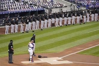 MLB》開賽靜默42秒後離場 大聯盟7場罷賽