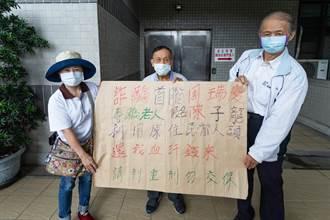 台灣巴菲特吸金41億元遭判17年 罰金9億元