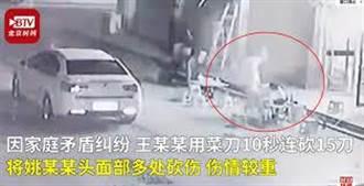 女子街頭吃麵 突遭前夫持刀「10秒砍頭15刀」命危