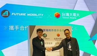 宏佳騰攜手台哥大發展車聯網 預告三輪智慧電車Ai-2 Gather概念車