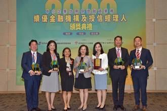 台新銀行連續8年獲經濟部「信保金質獎」