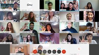 2020科技部全球青年暑期營 線上成功結訓