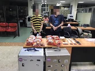 台泰警方聯手破跨國毒品運輸集團  逮5嫌查獲21公斤海洛因