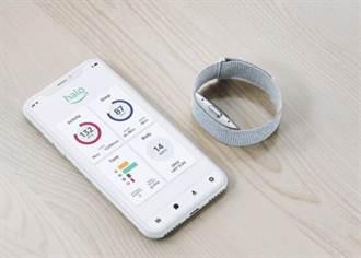 亞馬遜推Halo 健身手環市場對決蘋果、Google
