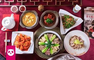 精選10家台北台中米其林美食 foodpanda外送到家
