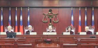 林清汶》大法官低頭 司法也瘋狂