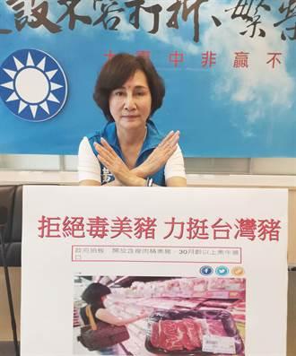 台中市議員黃馨慧籲「拒絕毒美豬、力挺台灣豬農」