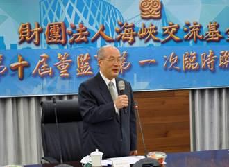 詹志宏上任海基會秘書長:公職生涯大多數時間參與兩岸事務  是榮幸也是責任